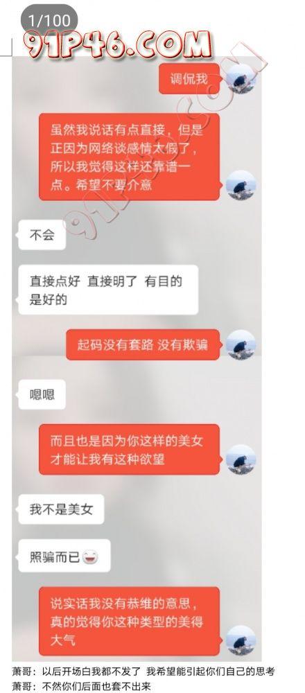 Screenshot_20200522_002340.jpg