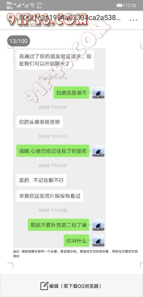 Screenshot_20200522_002659_com.tencent.mm.jpg