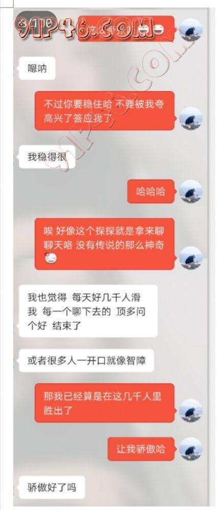 Screenshot_20200522_002430.jpg
