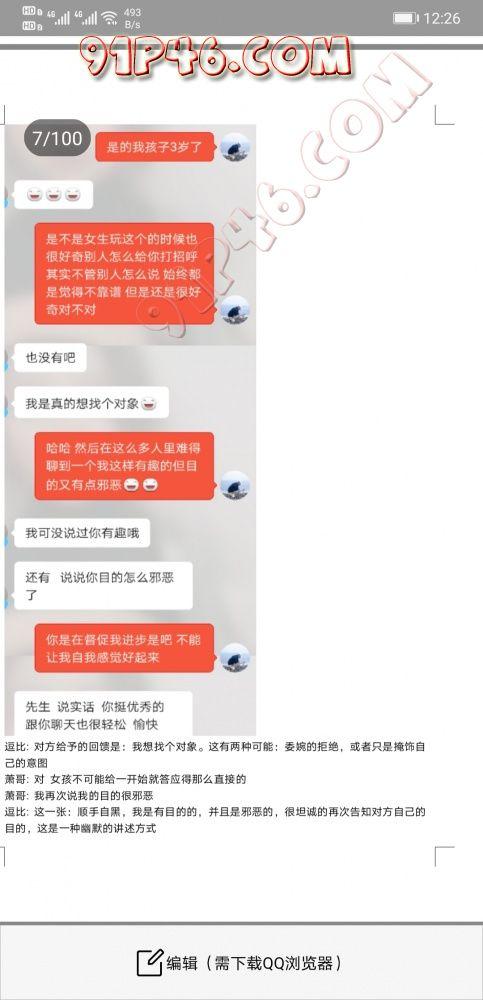 Screenshot_20200522_002609_com.tencent.mm.jpg