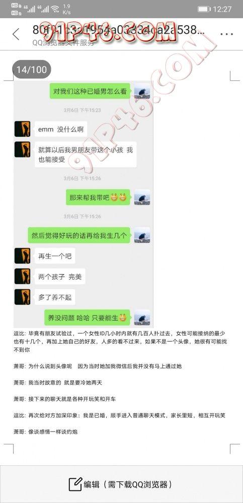 Screenshot_20200522_002721_com.tencent.mm.jpg