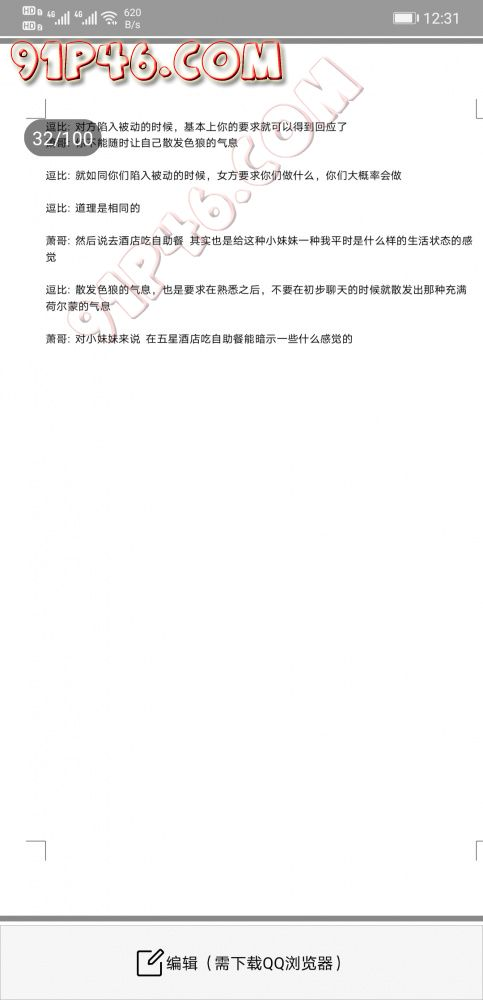 Screenshot_20200522_003101_com.tencent.mm.jpg