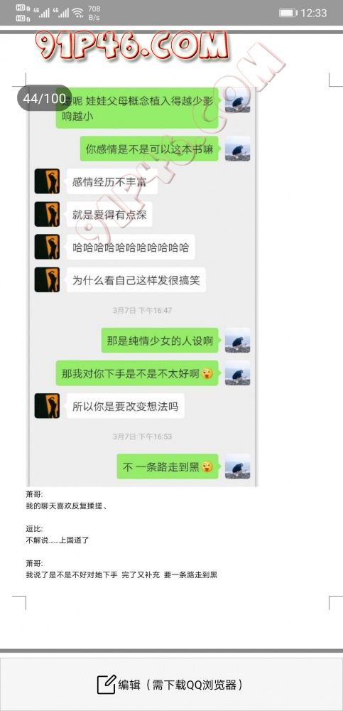 Screenshot_20200522_003302_com.tencent.mm.jpg