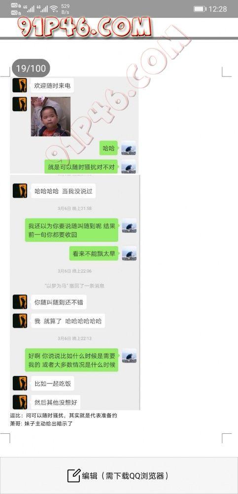 Screenshot_20200522_002807_com.tencent.mm.jpg