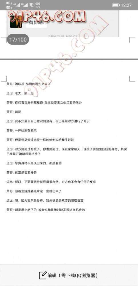 Screenshot_20200522_002750_com.tencent.mm.jpg