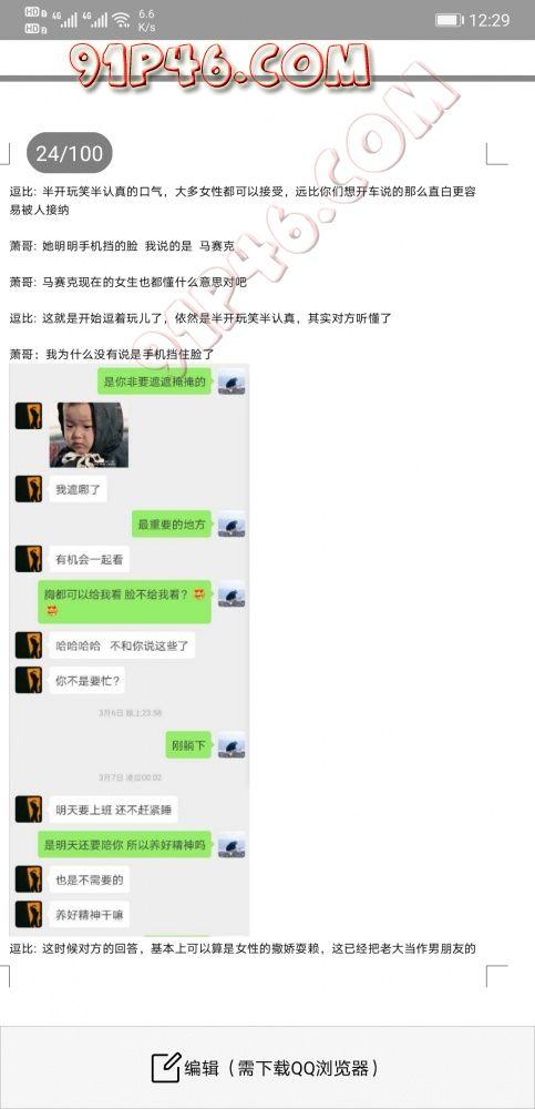 Screenshot_20200522_002918_com.tencent.mm.jpg
