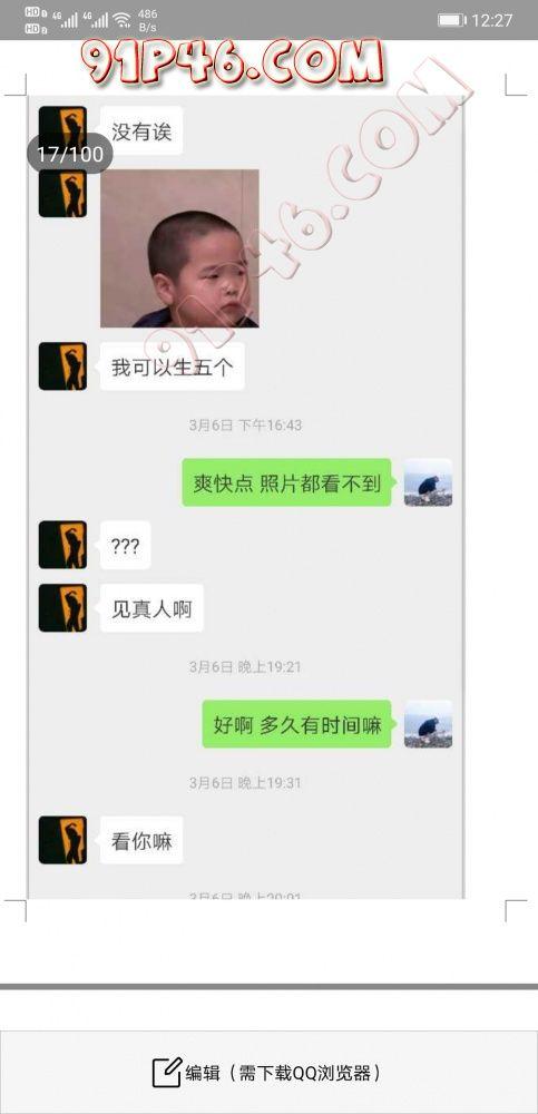 Screenshot_20200522_002731_com.tencent.mm.jpg