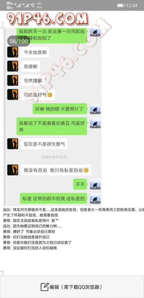 Screenshot_20200522_003451_com.tencent.mm.jpg