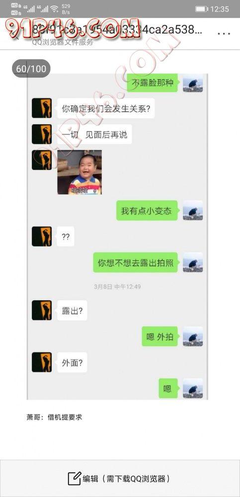 Screenshot_20200522_003536_com.tencent.mm.jpg