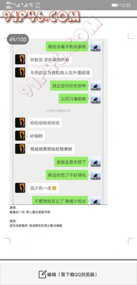 Screenshot_20200522_003354_com.tencent.mm.jpg
