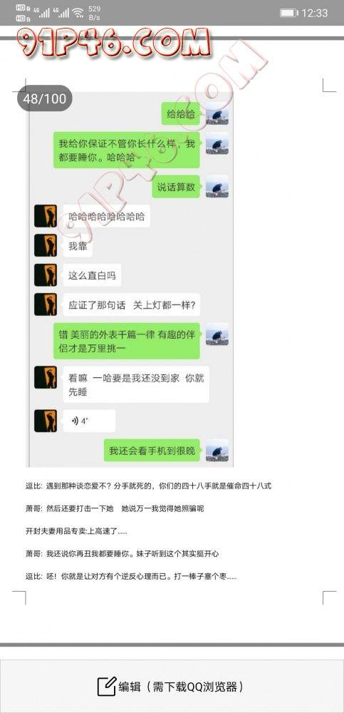 Screenshot_20200522_003343_com.tencent.mm.jpg