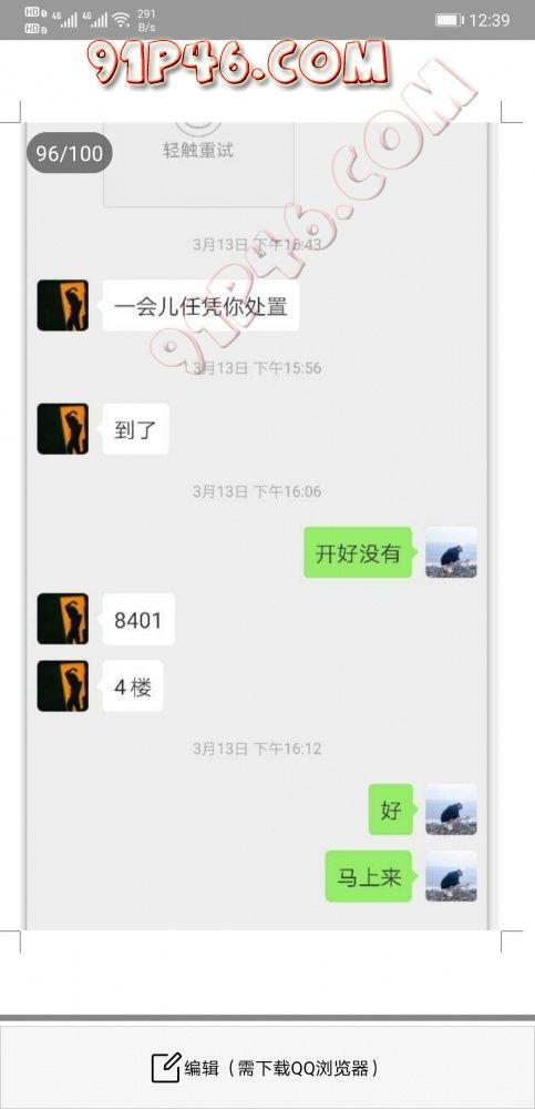 Screenshot_20200522_003907_com.tencent.mm.jpg