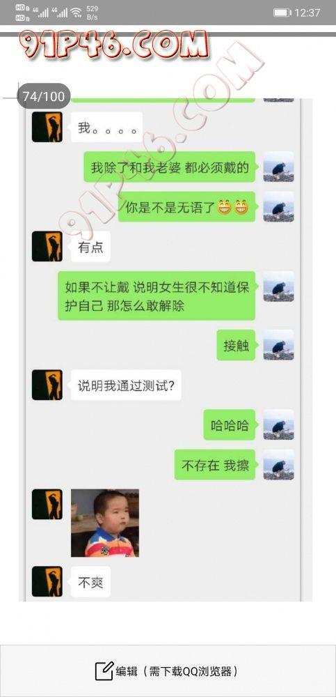 Screenshot_20200522_003710_com.tencent.mm.jpg