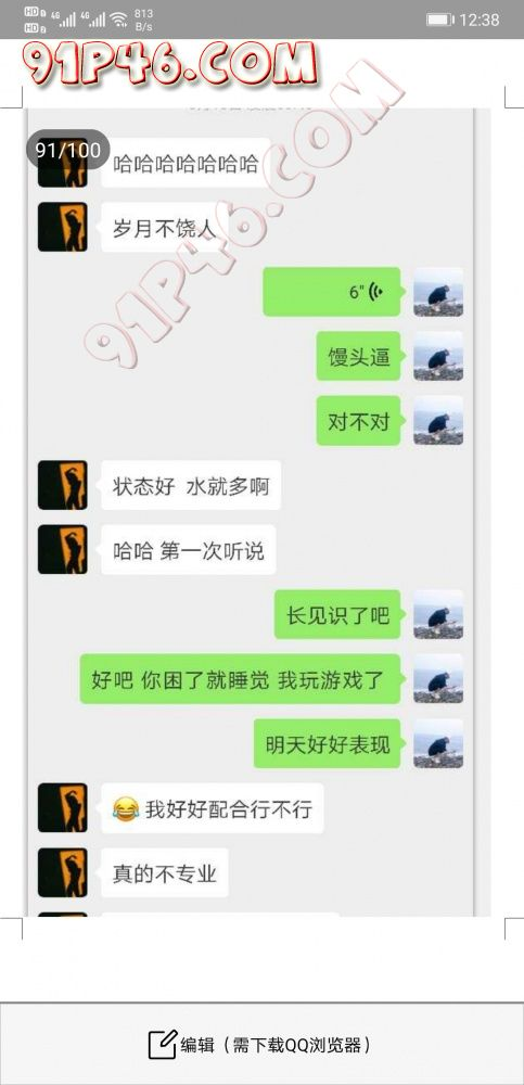 Screenshot_20200522_003839_com.tencent.mm.jpg