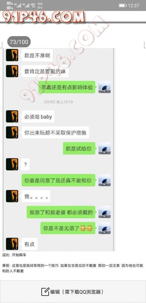 Screenshot_20200522_003702_com.tencent.mm.jpg