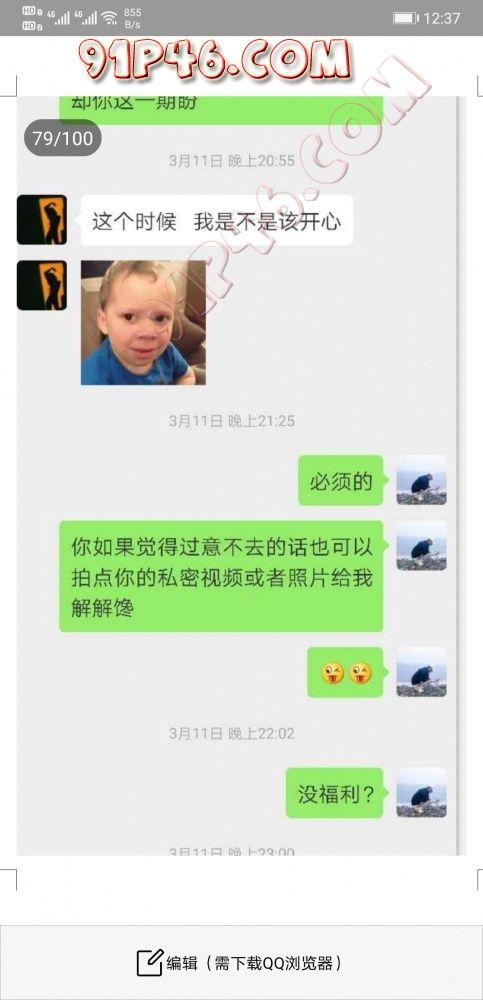 Screenshot_20200522_003736_com.tencent.mm.jpg