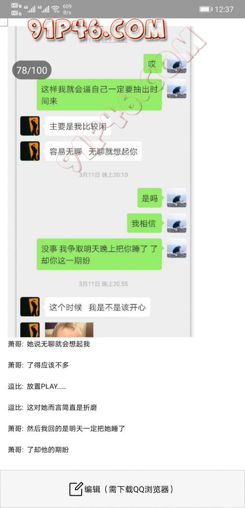 Screenshot_20200522_003727_com.tencent.mm.jpg
